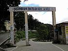 Entrace Gate of Kumaon University College in Almora