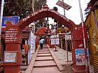 Entrance of Chittai Golu Devta Temple